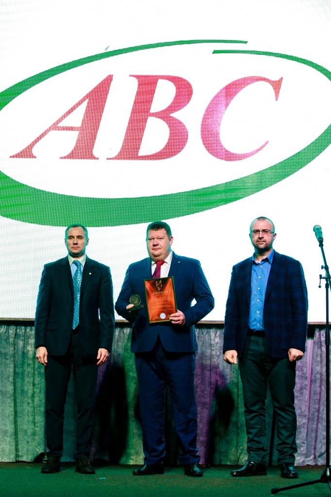 Компания АВС — обладатель премии «Руководитель года – 2019. Элита национальной экономики»
