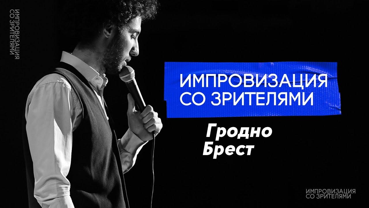 (Русский) Реклама АВС попала в Stand Up