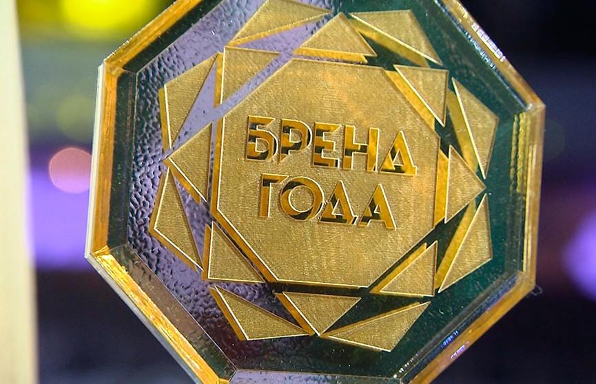 (Русский) АВС – «Бренд года – 2020»
